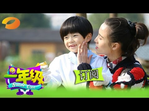 ??????10? Grade One EP10: ??????? ?????????-Wang Dong Cheng Tames Animal????????1080P?20141219