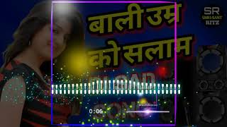 DJ_Old_Is_Gold_ Full Dholki Mix Hindi Dj Song 2019 By Dj Amresh KP  7.2M views