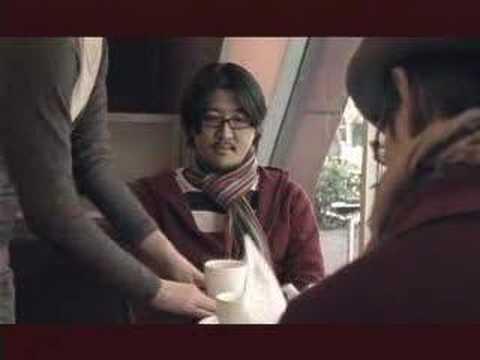 Yukihiro Takahashi Cest Si Bon