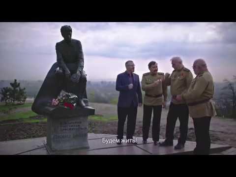 Александр Вилкул и актеры фильма «В бой идут одни «старики»: С 9 мая! С Днем Победы! .