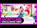 KIDZ BOP Kids - I Don't Care (Official Music Video)