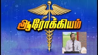 Aarokiyam - Medical Interview (06-04- 2019)
