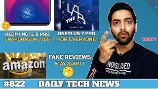 Redmi Note 8 Pro,Fake Reviews,Jio Gigafiber Price,Samsung Dual-Fold,PUBG Revenue,Mi Led Bulb-#822