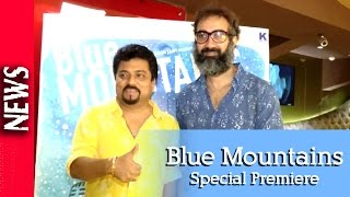 Latest Bollywood News - Celebs At Blue Mountains Premiere - Bollywood Gossip 2016