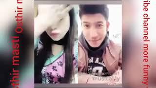 Bangla new funny video 2018 best musically funny video bangla comedy video