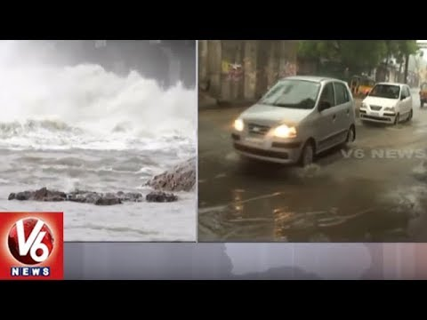 Weather Update | Heavy Rains Forecast Till 2 Days In Telangana: IMD | V6 News