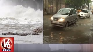 Weather Update | Heavy Rains Forecast Till 2 Days In Telangana: IMD