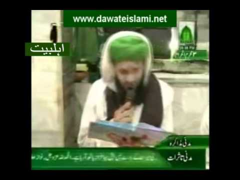 Ya Shaheed E Karbala Faryad Hai - Naat Khawan Muhammad Asif Attari - Mureed Of Maulana Ilyas Qadri video