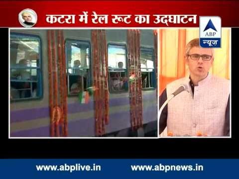 J&K CM Omar Abdullah's speech after Udhampur-Katra rail link inauguration