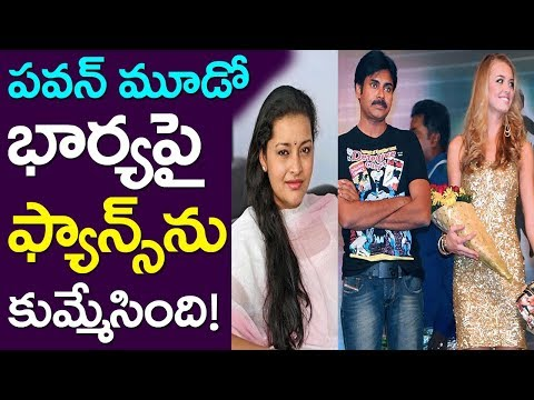 Renu Desai Severe Attack On Pawan Kalyan Fans On His Third Wife Anna Lezhneva | Take One Media | AP