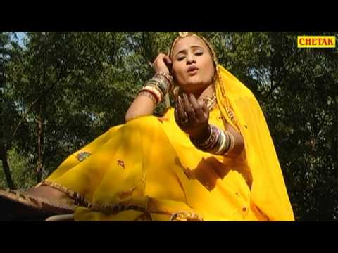 Kurza - Sajana Fagun Mahino Lagyo - Rajasthani Folk Song video