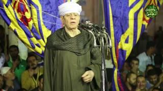 الشيخ ياسين التهامي قصيدة ظهرت بسر الحب من حفل السيد البدوي 2016