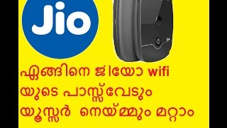 HOW TO CHANGE JIO WIFI ROUTER  PASSWORD AND USERNAME