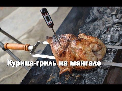 Курица гриль своими руками 65