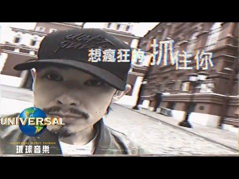 吳建豪 Van Ness Wu -屬於你和我之間的事 Faded Pictures ( Official Lyric Video 官方歌詞版 三立華劇 [我的極品男友] 主題曲)