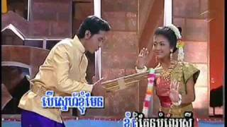 Somleng Khaen - Phanin and Sunnix (Eng)