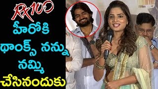 Anagha Speech About Kartikeya | Guna 369 Movie Trailer Launch | 2019 Latest Trailers