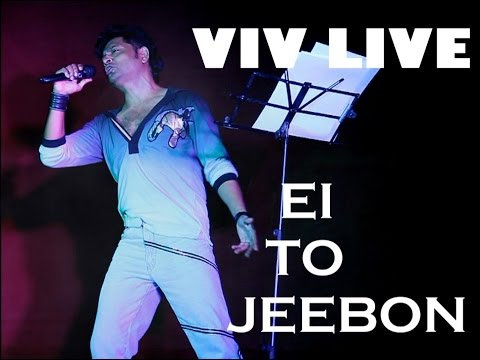 EI TO JEEBON - VIV LIVE IN CONCERT AT KOLKATA DURGA PUJA 2014