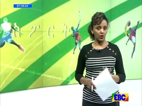 Latest Ethiopian Sport News - EBC TV January 17, 2017