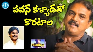 Pawan Kalyan To Team Up With Koratala Siva || Frankly With TNR || Talking Movies with iDream