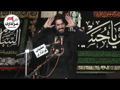 Zakir Ijaz Hussain Jhandvi I 3 Muharram 2018 I ImamBargah Shah Yousaf Gardez Multan
