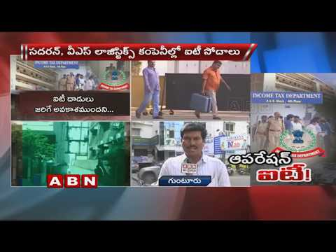 IT raids on Southern Developers and VS Logistics in AP | ABN Telugu