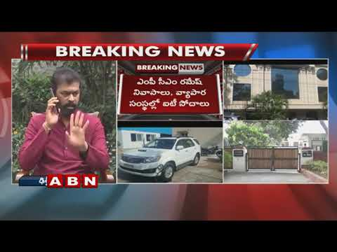 TDP MP CM Ramesh responds on IT raids on his residence, offices | ABN Telugu