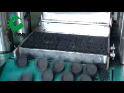 Shisha Charcoal Briquetting Machine, Charcoal Briquette Press, Charcoal Powder Briquette Machine