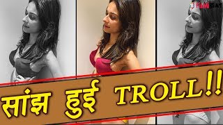 Beyhadh Actress Aneri Vajani AKA Saanjh TROLLED; Heres Why | FilmiBeat
