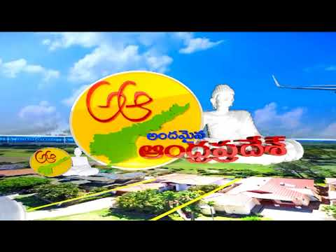 AP Tourism | Beauty of Anantapur District | Lepakshi Temple,Dharmavaram Sarees,Gooty Fort