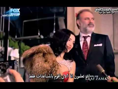 دوام العذاب (التسوية) الحلقه 1 الجزء 4 مترجم araf zamani