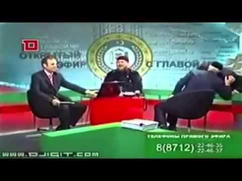 Кадыров смеется с  Путиным