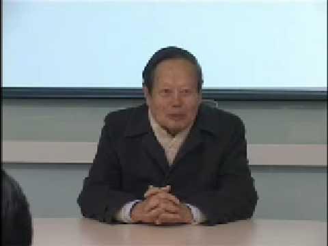 Dr. Chen Ning Yang's Speech - Part 1