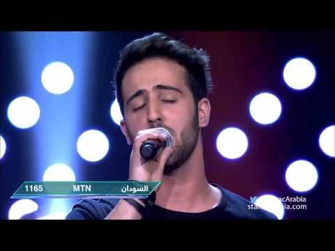 علي شداد من لبنان بحبك وبغار في البرايم 3 من ستار اكاديمي 10