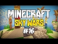 SkyWars на LiteCloud 16 mp3