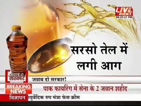 After Pulses, Mustard oil has taken the Hit before Diwali