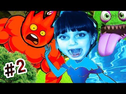 ПРИКЛЮЧЕНИЯ ОГОНЬ и ВОДА в Лесном храме #2 Смешное видео для детей  Игровой мультик Валеришка