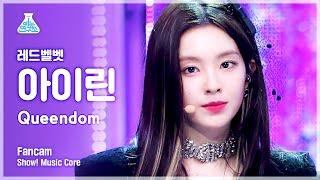 Download lagu (ENG sub) [예능연구소 4K] 레드벨벳 아이린 직캠 'Queendom' (Red Velvet IRENE FanCam) @Show!MusicCore 210821