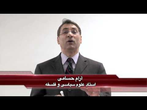 Democracy-101-part-1-farsi_1