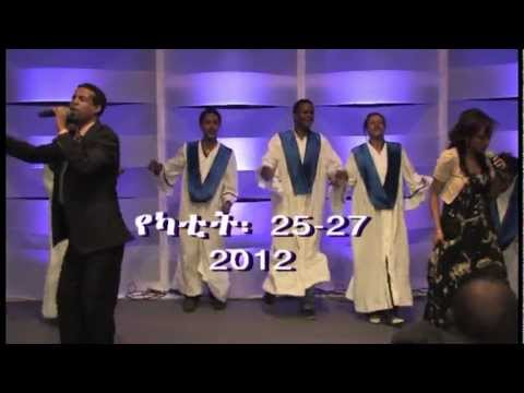 Peniel Church Calgary Eritrea Mezmur Tigrigna Yonatan Sosuna 4th Year video
