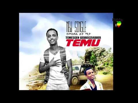 Yemeskel Let Mata - [ETHIOPIAN NEW MUSIC 2007]
