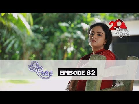 Neela Pabalu | Episode 62 | Sirasa TV 13th August 2018 [HD]