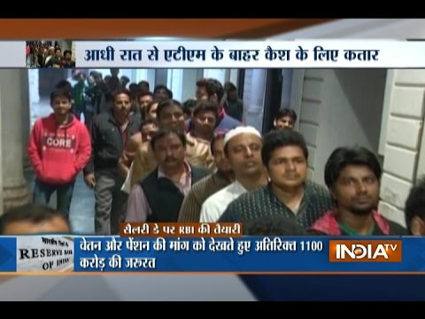 People Getting Impatient Waiting for Cash at Banks, ATMs