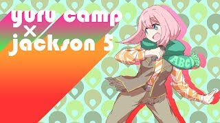 Shiny Jacksons - Yuru Camp x The Jackson 5
