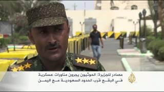 مناورات عسكرية للحوثيين قرب الحدود السعودية اليمنية