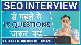 Top 15 SEO Interview Questions & Answers Explained ( Best Tips & Tricks )