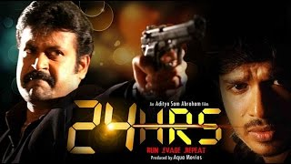 Seniors - Twenty four hrs 2010: Full Length Malayalam Movie