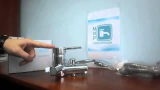 Смеситель для ванны Q-tap Spring CRM-006
