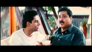 Kuch Naa Kaho (2003) - Official Trailer