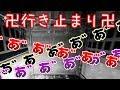 【影廊2】オレの人生行き止まりばかり っらぃ thumbnail
